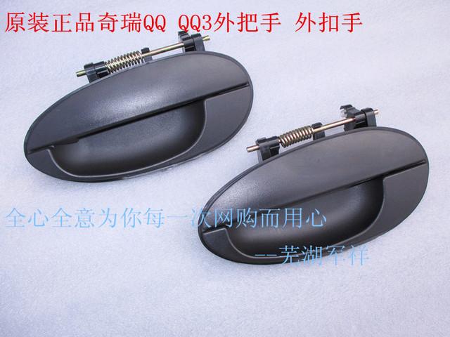 Original para Chery QQ QQ3 maçaneta da porta fora punho maçaneta do lado de fora do lado de fora pega QQ
