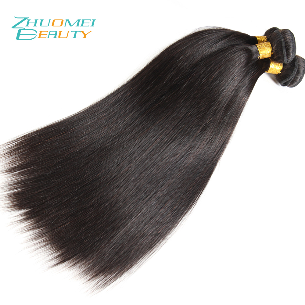 Zhuomei BEAUTY Mongolian Hair Weave Bundle 3 Bundles Straight Hair 100% Human Hair Bundles Natural Colour Remy Hair Extension