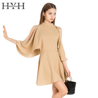 HYH HAOYIHUI Women Dress Solid Cold Shoulder Crew Neck Batwing Sleeve Mini Dress Casual Elegant Ruffle
