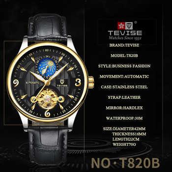 Luxury Waterproof Automatic Men Mechanical Watch TEVISE Moon Phase Luminous Self-Winding Man Casual Leather Wristwatch