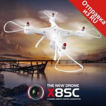 2017 Newest SYMA RC Drone X8SC (X8HC Upgrade) with 2MP HD Camera 2.4G 4CH 6Axis RC Helicopter Fixed High Quadcopter
