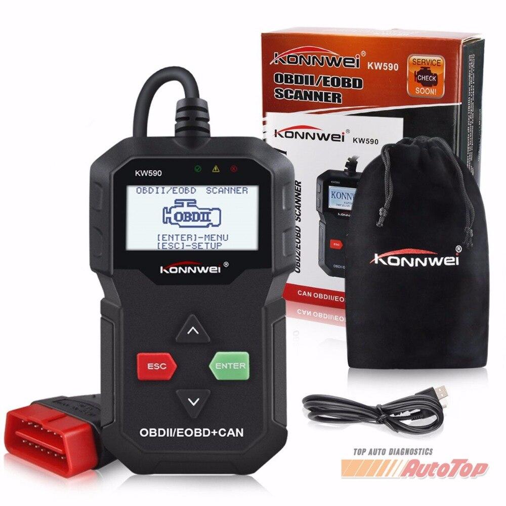 ჱ Low price for car diagnostic fault and get free shipping