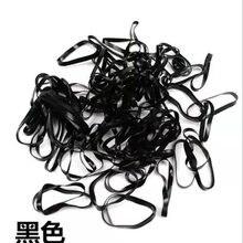 Креативные 2000 Искусственные черные резинки 25 мм канцелярские