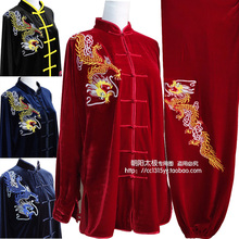 Customize Tai chi clothing Martial arts outfit taiji garment kungfu clothes in winter for girl women boy men kids children