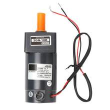 12 V 30 W GPG-05SC DC (China)