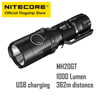 NITECORE MH20GT rechargeable strong light lithium battery flashlight waterproof portable search lamp