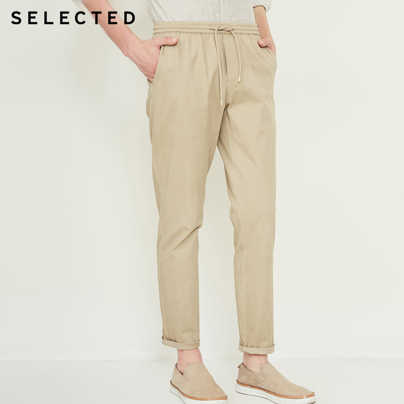 SELECTED Men's New Sandy Business Leisure Pants  | 4182W2540