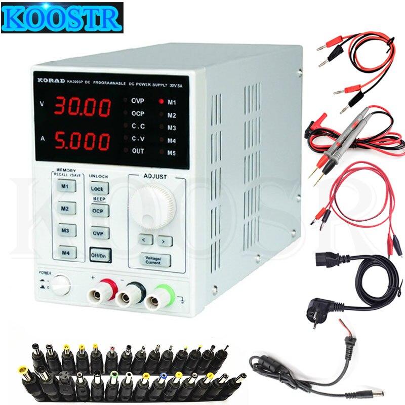 220V KA3005D high precision Adjustable Digital DC Power Supply 30V 5A for scientific research service Laboratory
