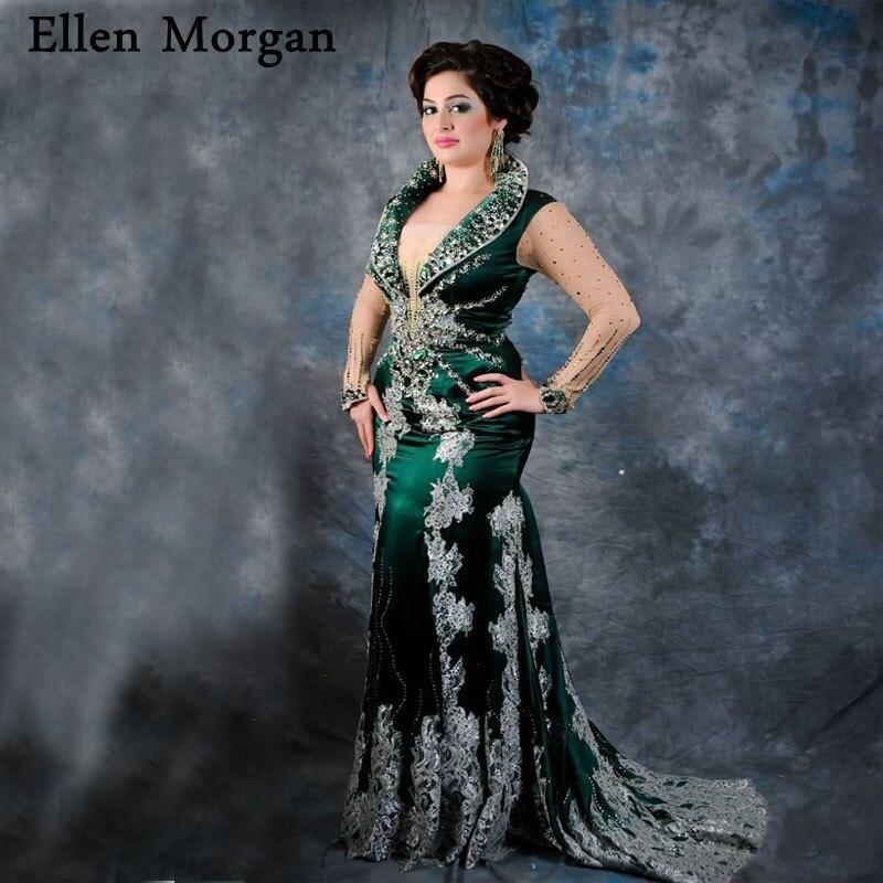 Dark Green Muslim Mermaid Evening Dresses For Women Wear With Long Sleeves Lace Beading Morocco Caftan Dubai Kaftan Formal Gowns