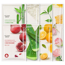 Eight-in-One Facial Mask Rice & Bamboo & Green Tea & Pomegranate & Honey & Rose & Orange & Aloe Vera Sheet Face Mask Skin Care(China)