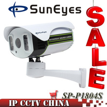 SunEyes SP-P1804S ONVIF IP Camera Outdoor 1080P Pan/Tilt Rotation 2.0MP Full HD with TF Card Slot Array IR Night 50M