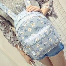 Printing flowers women Backpack Summer Cute School Bag for G