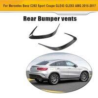 GLE класса задний бампер магистральному украшения Vent крылья для Mercedes Benz C292 внедорожник 4 двери 15 17 GLE43 GLE63 AMG 2 шт. углеродного волокна