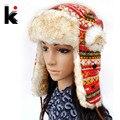Бесплатный шопинг 2015 Зимняя Шапка моды утолщение тепловой пряжи лэй фэн крышка уха шляпы для женщин шапки