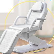 Массажное кресло, кресло для здоровья, складное кресло для татуировки, портативное массажное кресло для выскабливания, кресло для татуировки, отправка обратно сумки