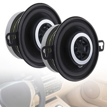 2pcs 3.5 Inch 12V 200W Universal Auto Car Horn Speaker with