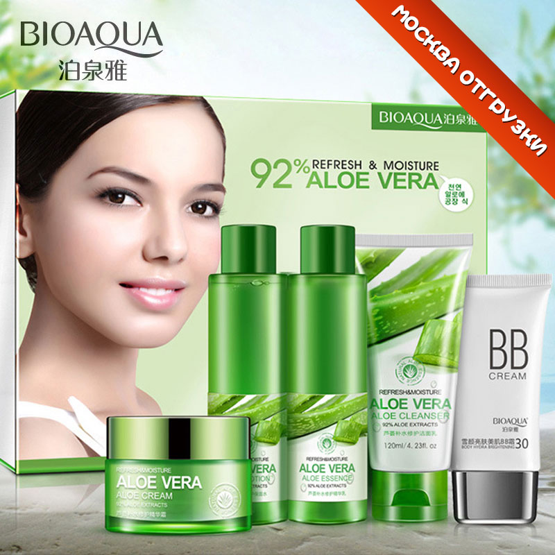 BIOAQUA Aloe Vera Beauty Care Skin Whitening Repairing, Moisturizing , Cleansing Pores Anti Acne Skin Care Set plitex aloe vera life