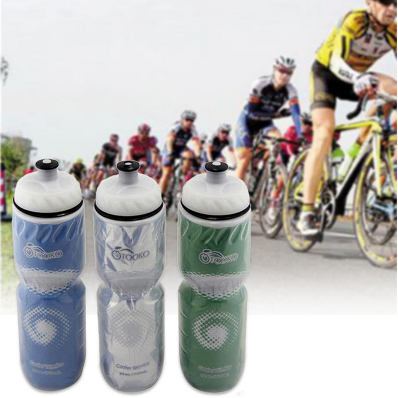 710ml Portable Outdoor Insulated Water Bottle Bicycle Cycling Sport Water Cup Outdoor Cycling Bottle 710ml Portable Outdoor Insulated Water Bottle Bicycle Cycling Sport Water Cup Outdoor Cycling Bottle