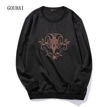 2017 Spring Autumn Fashion Mens Hoodies Streetwear Male Brand Hoodie Plus Size XXL-7XL Top Quality Pullover Men Sweatshirt