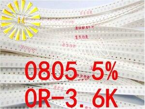 50valuesX50pcs = 2500 шт. 0805 SMD Резистор Комплект Ассорти Комплект 0R-3.6K Ом 5% Образец комплект мешок образца предохранитель