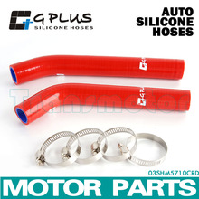 Silicone Radiator Heater Hose Fit For HONDA TRX450R 2006-2010 Red