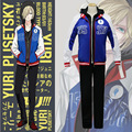 YURI!!! on ICE Cosplay Costumes Yuri Plisetsky Sport Suits Jacket + Hoodies + Pants