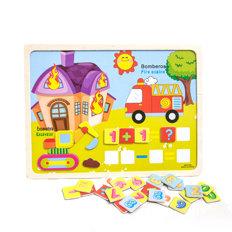 Children Early Study Eucational Toys Baby Wooden Cartoon Figures Magnetic Jigsaw Kids Developmental Training Interesting Puzzle