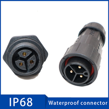 1Pc 3pin IP67 Wire Waterproof Terminal Connector 5Pin Led Lights Screw Locking Line Connectors Quickly Connected for Outdoor Use