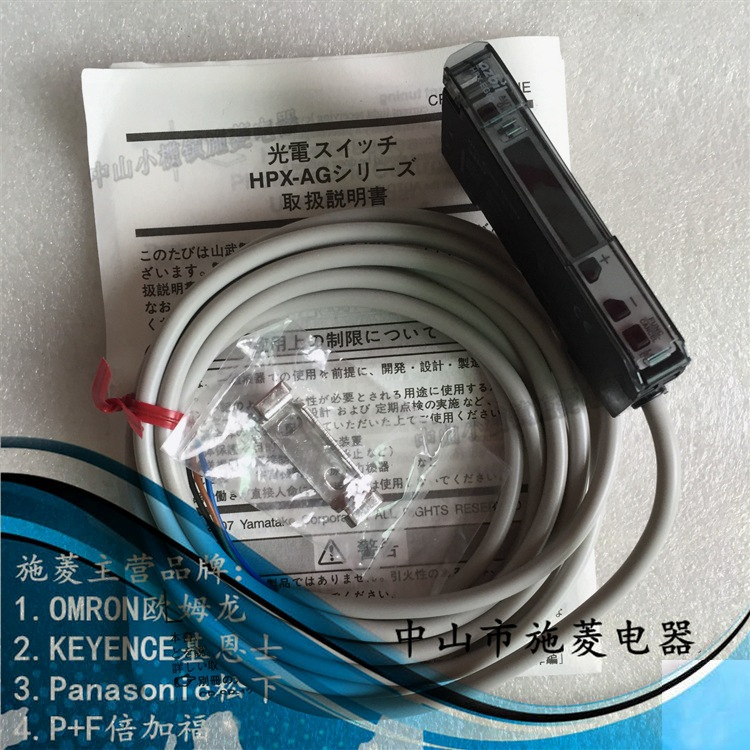 Free shipping high quality 100% new original Special offer YAMATAKE Yamatake sensor Fiber optic amplifier HPX-EG00-1S-004 Genuin