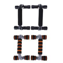 H-Shape Fitness Push-Up Stands