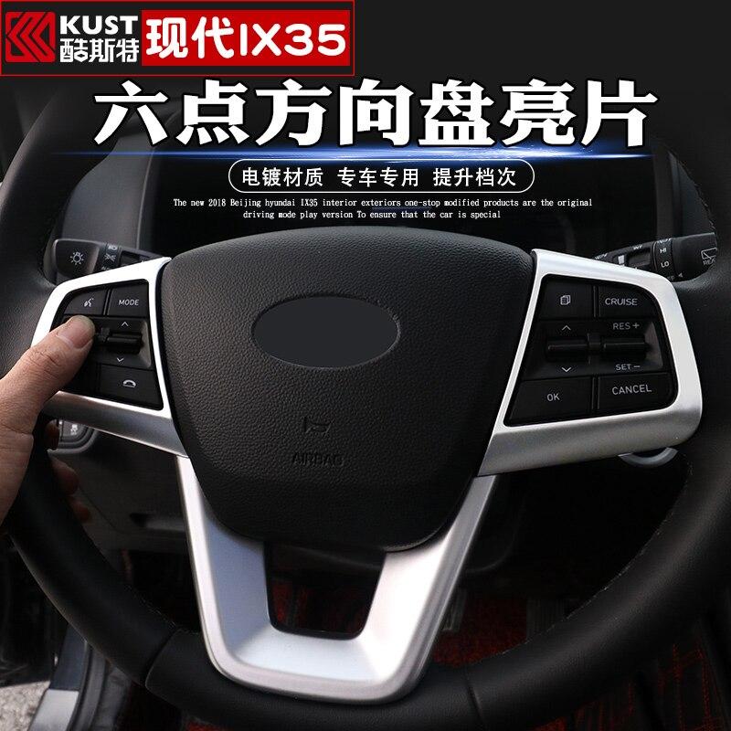 Для hyundai IX35 2018 2019 Высококачественный ABS хромированный руль 3 часа 6 часов 9 часов украшение направления