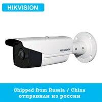 Hikvision DS 2CD2T43G0 I5 POE IP Camera 4MP 50m IR Security Bullet outdoor CCTV Camera English version Onvif