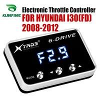 자동차 전자 스로틀 컨트롤러 레이싱 가속기 현대 I30 (FD) 2008-2012 튜닝 부품 액세서리 용 강력한 부스터