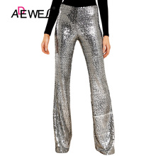 ADEWEL Women Sequin Long Pants Sparkle Metallic Maxi Ladies Silver High Waist Wide Leg Sequined Dance Trousers