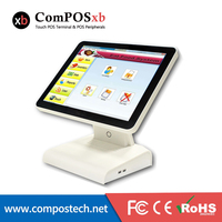 15 Inch Newest Ordering Pos Terminal All In One Touch Screen POS Machine Cash Computer For