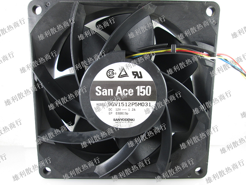 Free delivery.9GV1512P5M031 15050 15CM 12V 1.2A double ball cooling fan free delivery 811600 4623