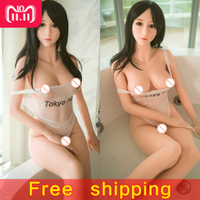 168cm-40kg Sex Doll for Men Realistic Silicon Masturbator Vagina Pussy Adult Japanese Sexy Toys Metal Skeleton Sexy Love Doll
