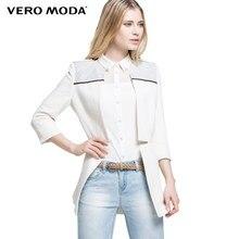 VERO MODA  горячая женские высокого качества  блейзер пальто свободного покроя ветровка женские пальто женские пальто 314308004