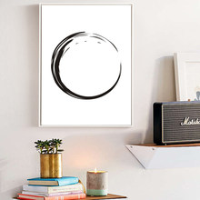 Zen Circle Wall Prints Black and White Poster Canvas Wall Art Oil Paintings Wall Pictures for Living Room Home Decor No Frame(China)