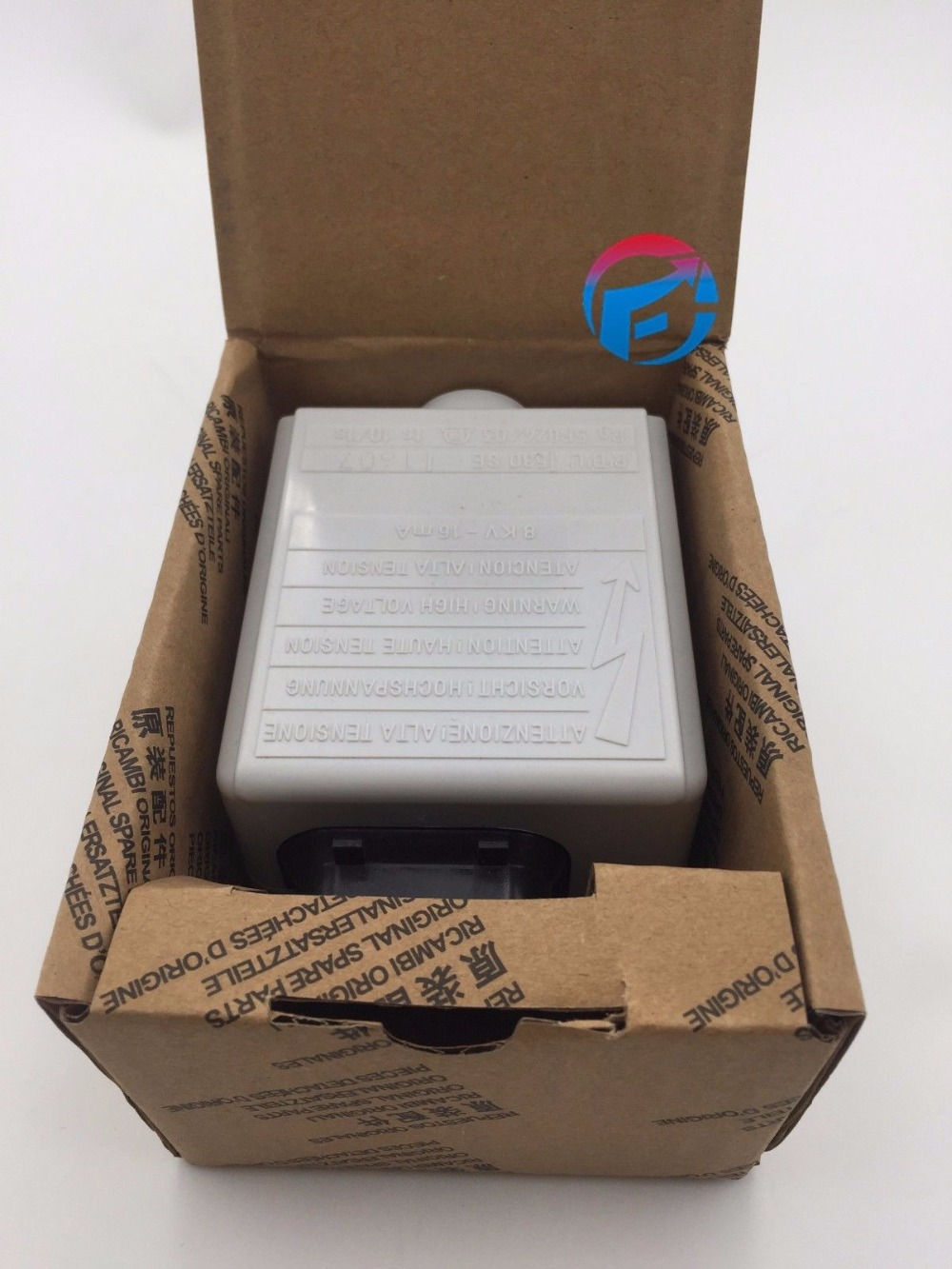 Original RIELLO CONTROL BOX 530SE + 40G Combustion Flame Detector Flame Sensor