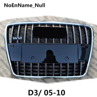 NoEnName_Null W12 style forward gas grille front face net black gray suitable for Audi A8/2005 2010