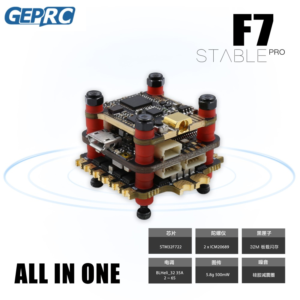 GEPRC Stable Pro F7 DUAL BL 35A Flytower /Stable V2 F4 Flight Controller+ 35A /30A ESC+5.8G 500mW VTX for FPV Racing DronGEPRC Stable Pro F7 DUAL BL 35A Flytower /Stable V2 F4 Flight Controller+ 35A /30A ESC+5.8G 500mW VTX for FPV Racing Dron