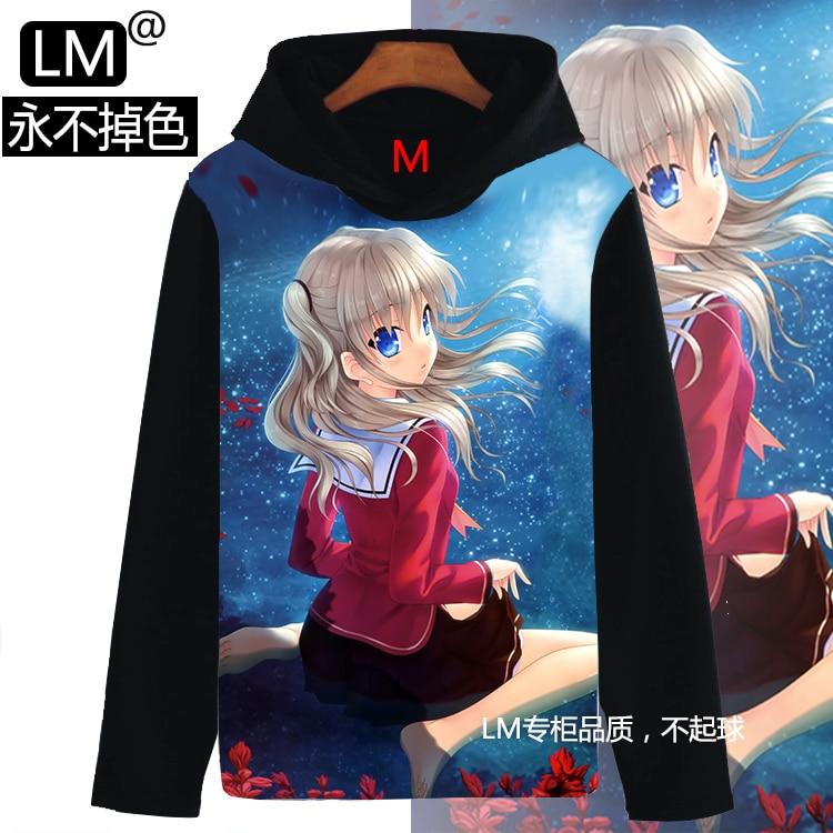 Flight Tracker 2016 New Arrival Charlotte Sweatshirts Nao Tomori Women & Men Hoodies 3d Pullover Sweatshirt Anime Comics Teenagers Student Discounts Sale