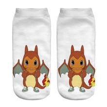 Pika Pika Pikachu | Harajuku Pokemon Socks