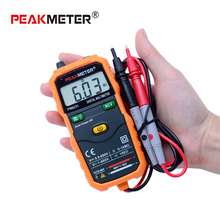 NCV multimeter PEAKMETER PM8231 intelligent digital multimeter portable universal strap lighting