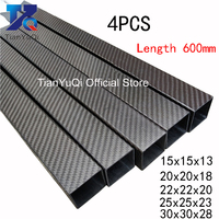 4pcs Glossy Surface 3K full carbon fiber square tube high strength length 600mm OD 15mm 20mm 22mm 25mm 30mm Free Shipping