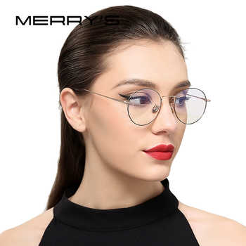 MERRYS DESIGN Women Retro Optical Frames Eyeglasses Classic Glasses S8112 - DISCOUNT ITEM  45% OFF All Category