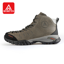 ФОТО new sale hiking shoes men winter sapatilhas mulher trekking boots climbing outdoors men shoe camping genuine leath rubber