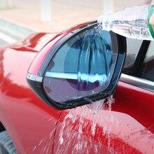 2 pcs Nouveau 2018 De Voiture Universel Rétroviseur Anti pluie Anti-brouillard Auto Gradation Nano écran protecteur Film Anti- éblouissant étanche