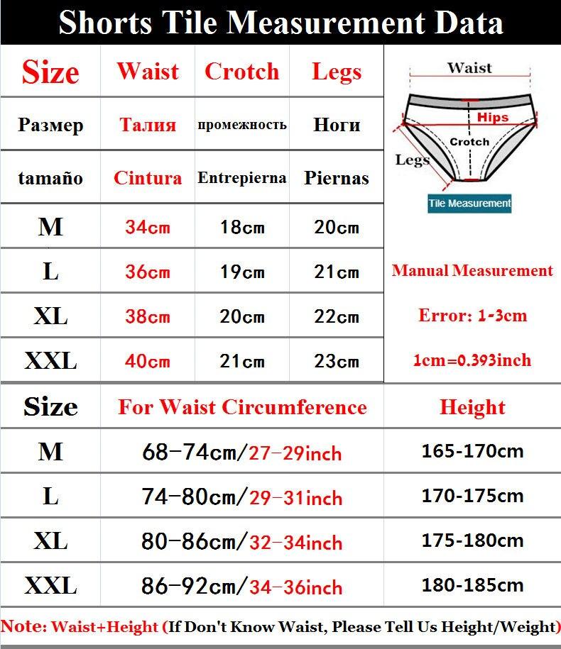 DESMIIT swimwear